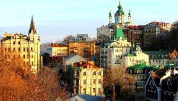 4  Days in Kyiv