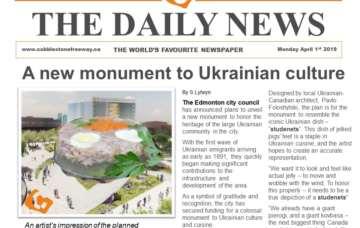 A new monument to Ukrainian culture