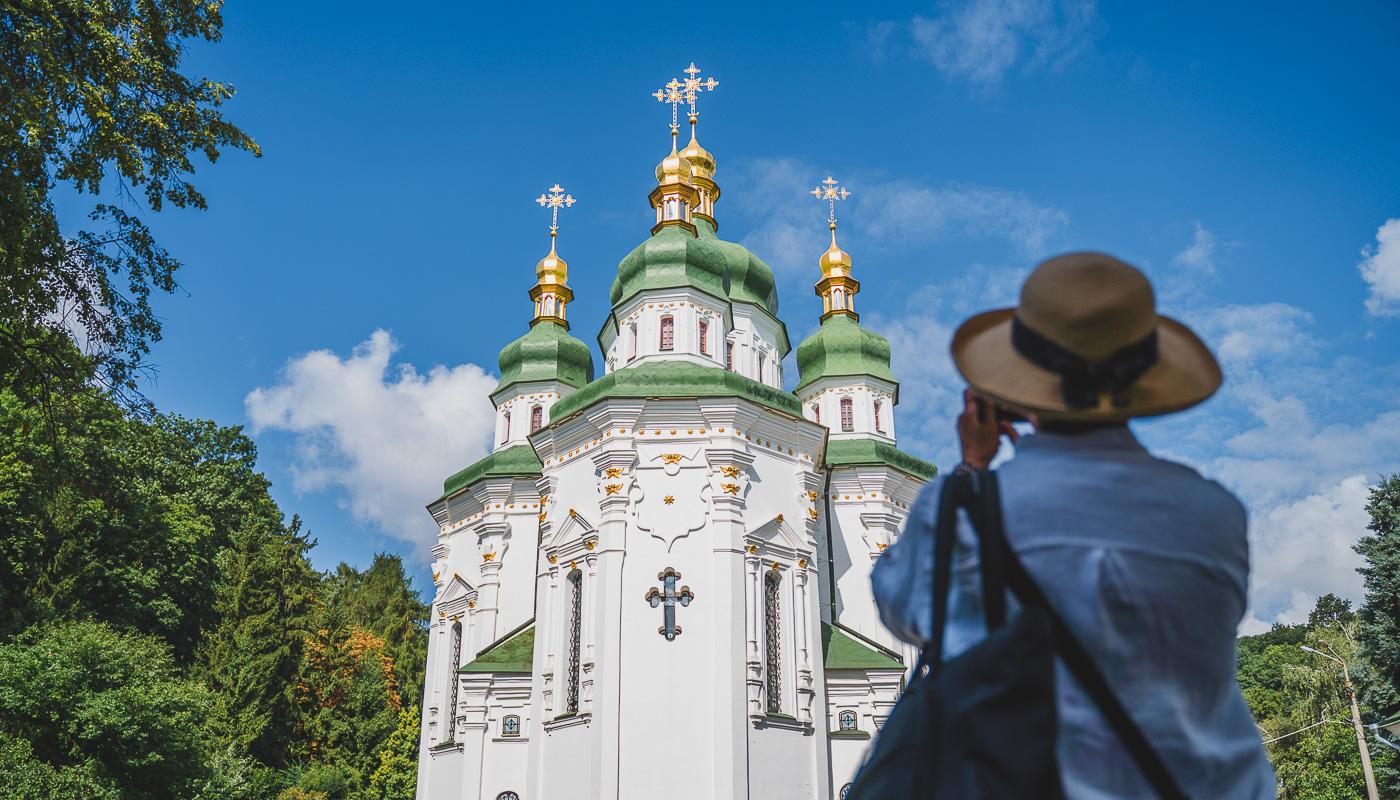 Great Ukraine