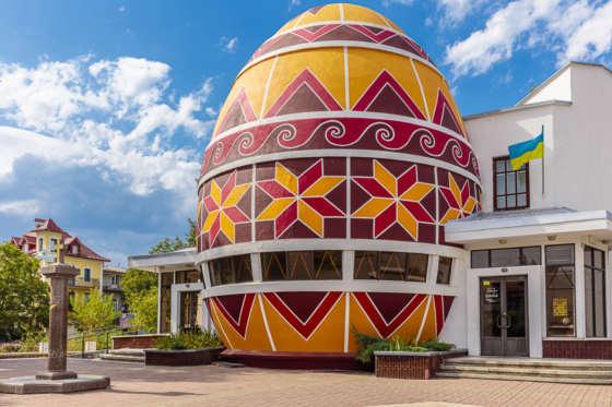 Pysanka Museum of Kolomyia