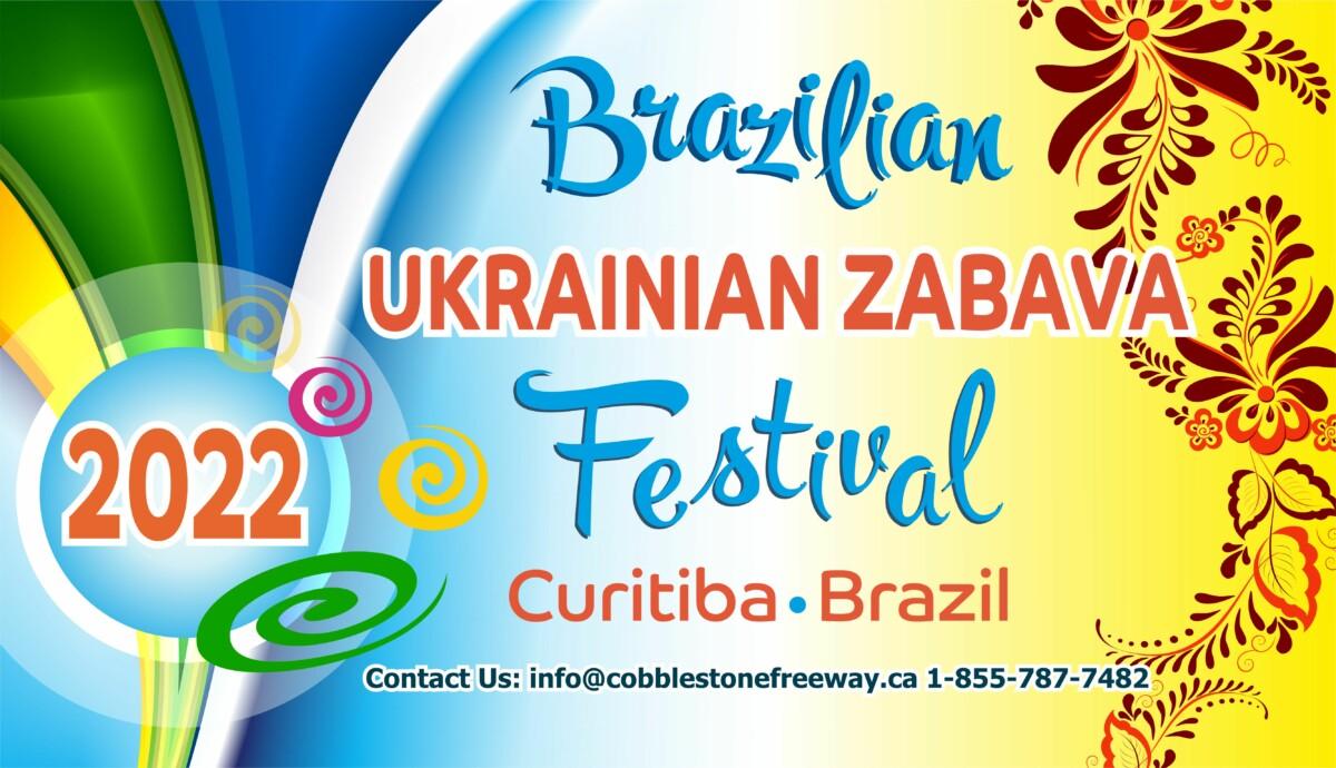 BRAZILIAN_22
